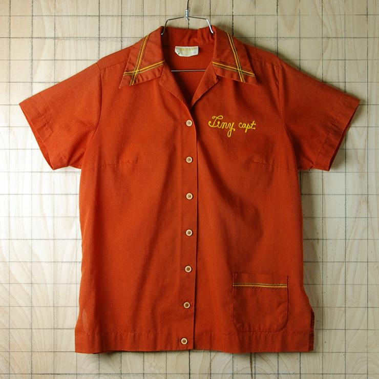 古着USA製メンズ半袖オレンジ(赤茶)チェーンステッチビンテージボーリングシャツ【King Louie(キングルイ)】