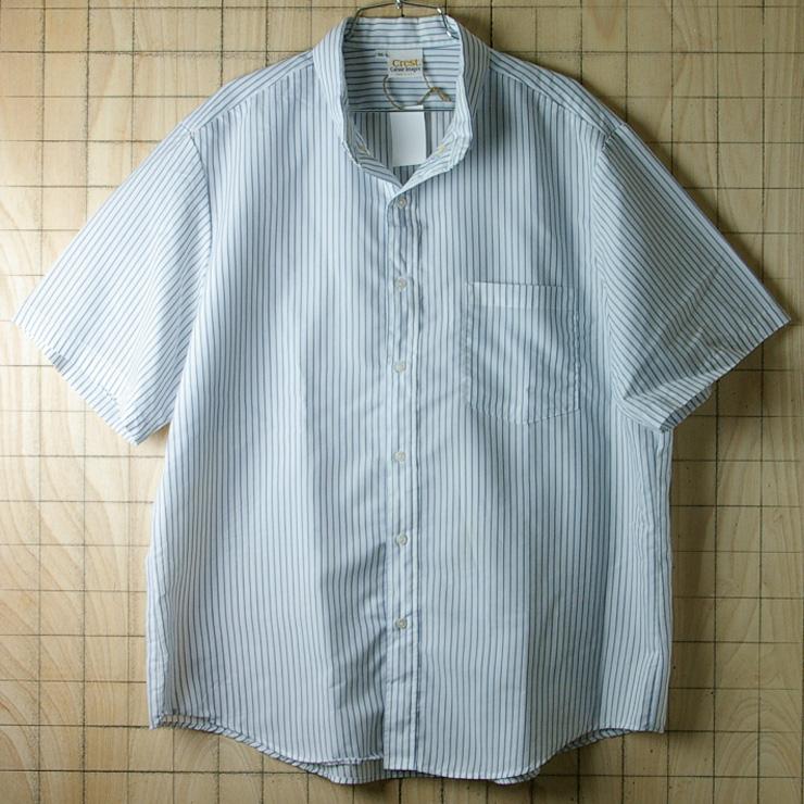 古着USA(アメリカ)製ストライプ青×白(ライトブルー×ホワイト)半袖ボタンダウンシャツ【Crest】