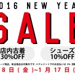 2016NEW YEAR SALE!!!