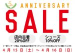 5TH ANNIVERSARY SALEスタート!!!