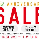 5th ANNIVERSARY SALE!!!